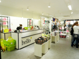 Veritas Retail Office